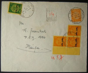Early 1st postage dues franks (x4) on under-franked 22-6-1948 local Haifa mail