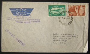 1950 Israeli printed matter airmail to US with 20pr & 40pr Independence stamps