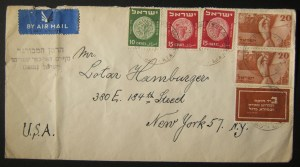 6/1950 airmail to US using half-tabbed 20pr Independence & 2nd Coinage stamps