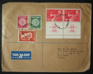 1950 extra weight Israeli airmail cover US, pair full tabbed 80pr UPU stamps