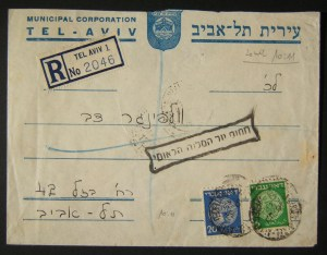 1948 Israeli cover mixed perforation franking stamps +Palestine Mandate postmark