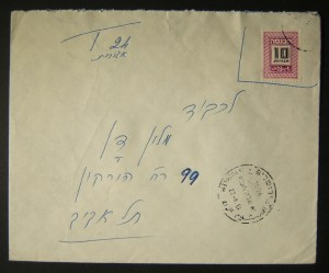 23-8-1961 Jerusalem to Tel Aviv revenues-franked cv taxed for twice full postage