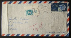 1963 shortpaid French airmail cover Israel taxed w/tabbed stamp + red postmark