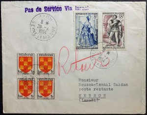1954 French mail cover to HEBRON routed via Israel, refused service & returned